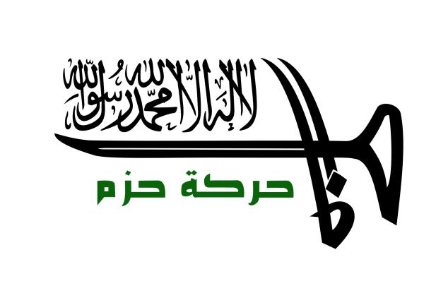 Logo of Hazzm Movement